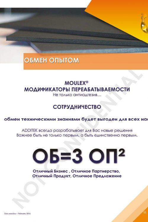 bois-russe11