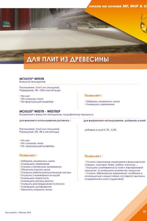 bois-russe3