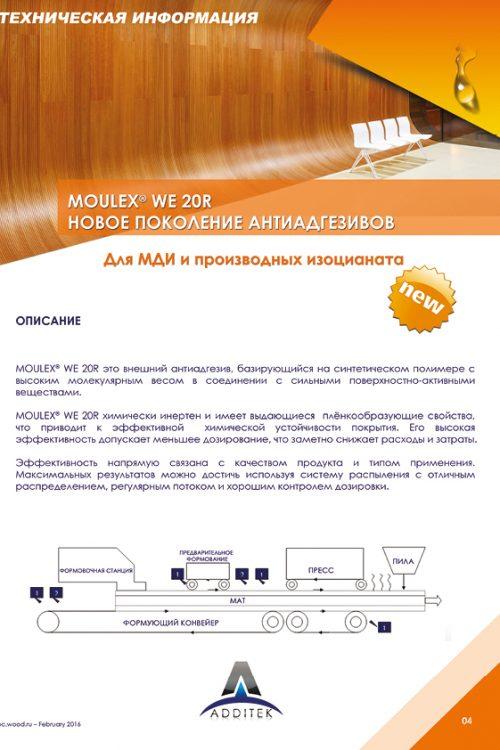 bois-russe4