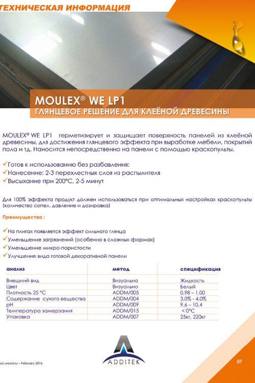 bois-russe7