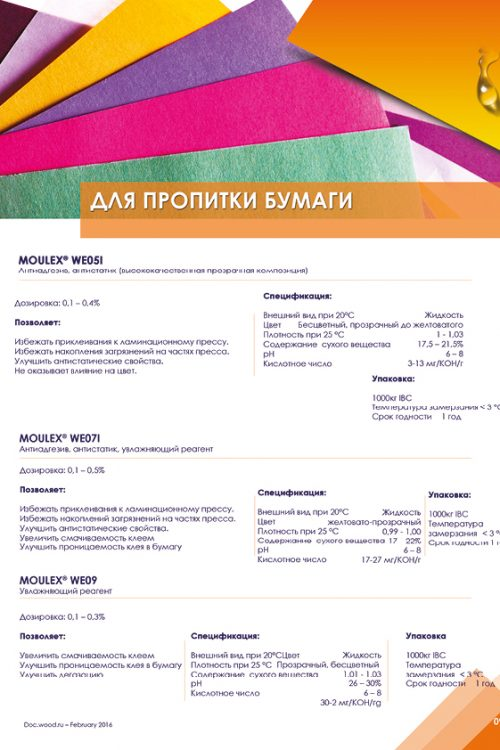 bois-russe9